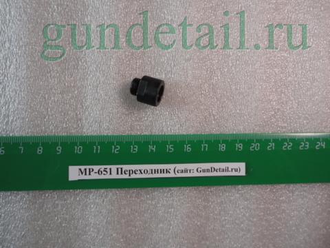 Переходник МР-651К (777211.009) на 7гр.
