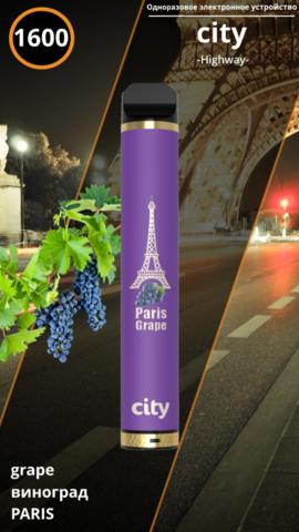 City highway 1600 Paris Grape