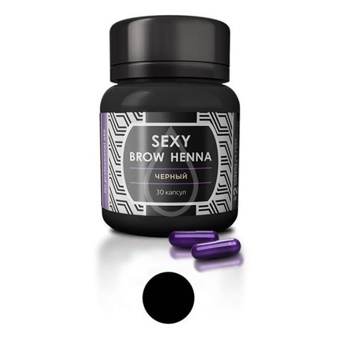 SEXY BROW HENNA Хна для бровей 30-капсул Черная
