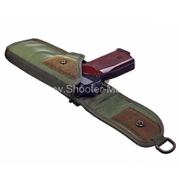 Кобура закрытая для пистолета Стечкина