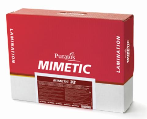 Миметик 80% маргарин со вкусом сливочного масла