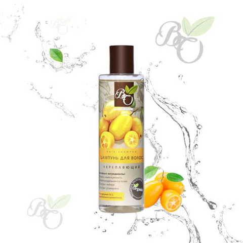 Органический шампунь для волос «Укрепляющий» для роста и укрепления волос, Bliss organic 250 мл
