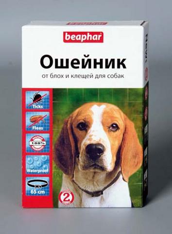 12512 Беафар Ошейник д/собак от блох 65см*12*96