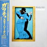 Steely Dan / Gaucho (LP)