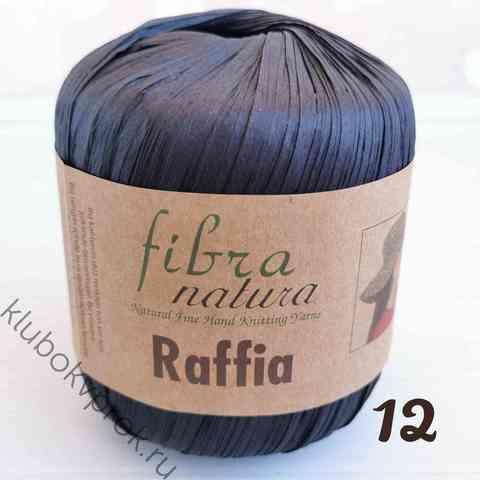 FIBRANATURA RAFFIA 116-12, Черный