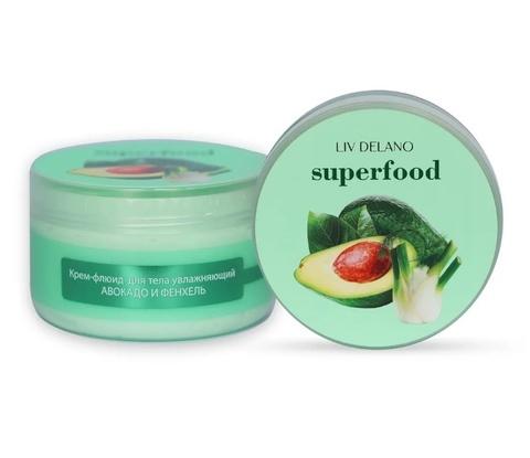 Liv-delano Superfood Крем-флюид для тела увлажняющий Авокадо и фенхель 240г