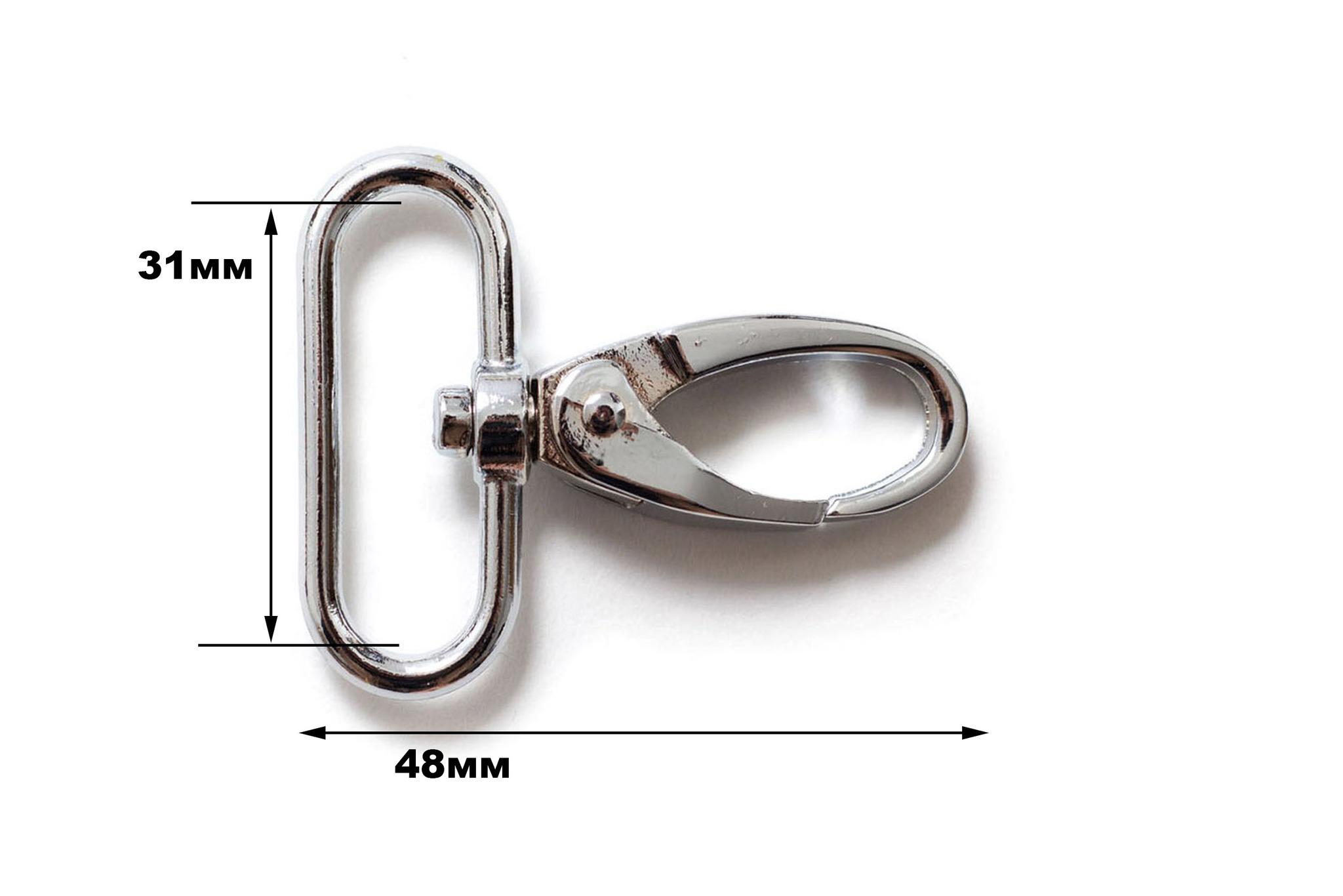 Карабин с кольцом 31 мм - никель.