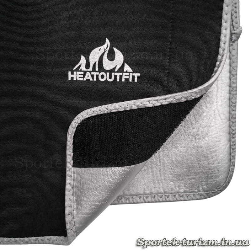 Пояс для похудения - HeatOutFit ST-2148