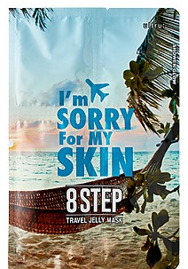 I'm Sorry For My Skin 8STEP Travel Jelly Mask дорожный набор