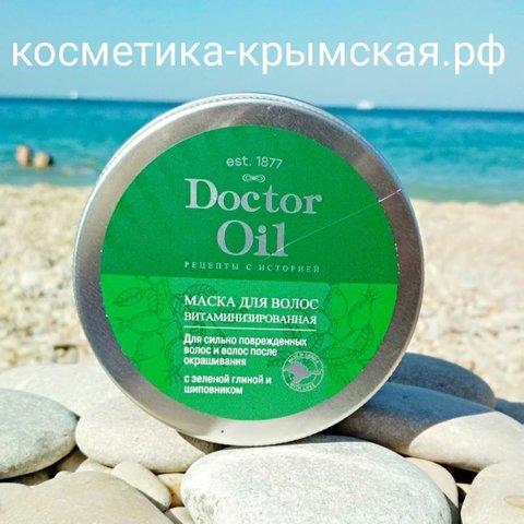 Маска для волос «Витаминизированная» с глиной и шиповником™Doctor Oil