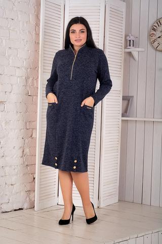 Кейт. Теплое стильное платье больших размеров. Синий