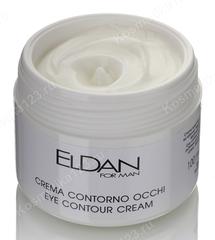 Крем для глаз for man (Eldan Cosmetics | Le Prestige | Eye contour cream), 100 мл