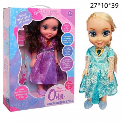 Обучающая интерактивная кукла Оля с диктофоном