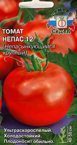 Семена Томат Непас 12, ОГ