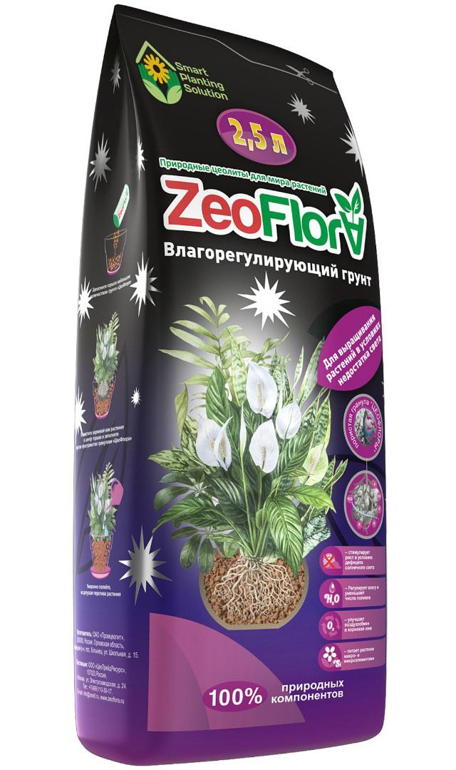 Влагорегулирующий грунт для выращивания растений в условиях недостатка света 2.5 л ZeoFlora