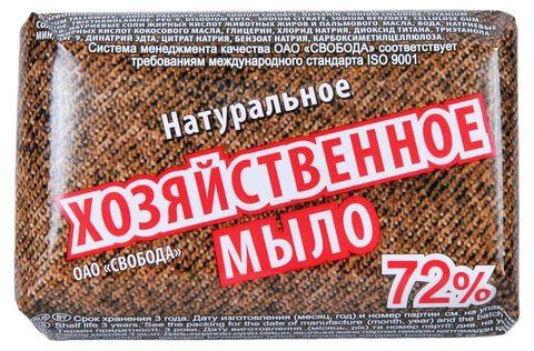 Мыло хозяйственное СВОБОДА 72% 150 гр РОССИЯ
