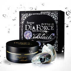 Патчи для глаз Rearar DiaForce Hydro-Gel Eye Patch Black 90g