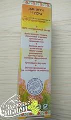 Натуральное масло для загара, 50 мл