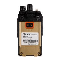 Racio R300 VHF