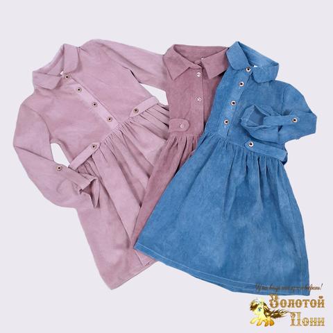 Платье вельвет девочке (3-6) 210302-OF7575
