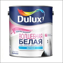 Краска для потолка Dulux Magic White (Белый)