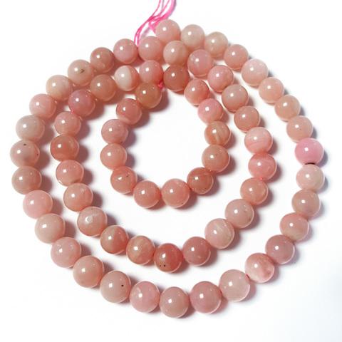 Бусины опал розовый А шар гладкий 6,5 мм 33 бусины