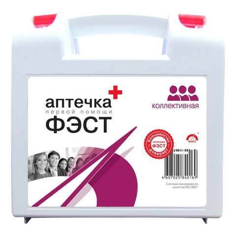 Аптечка первой помощи коллективная ФЭСТ (до 7 человек) (полистирол) №1