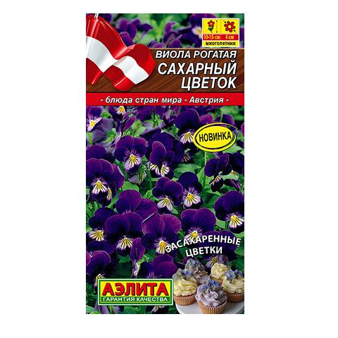 Виола Сахарный цветок (Аэлита)
