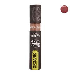 Блеск для губ 02 NS/ Lip Gloss 02/ спелая вишня
