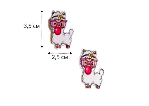 Альпака 2,5*3,5см  арт250807  (в упаковке 2 шт)
