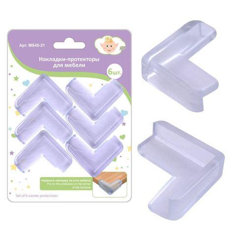 Накладки-протекторы для мебели, 6 шт.