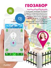 Детские часы с GPS и функцией SOS, Q19