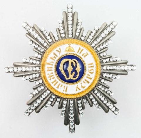 Звезда знака св. Ольга (со стразами, 2 вариант)