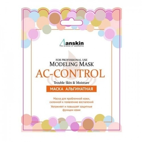 Маска альгинатная для проблемной кожи против акне Anskin Ac-Control Modeling Mask