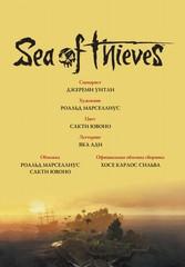 Графический роман Sea Of Thieves