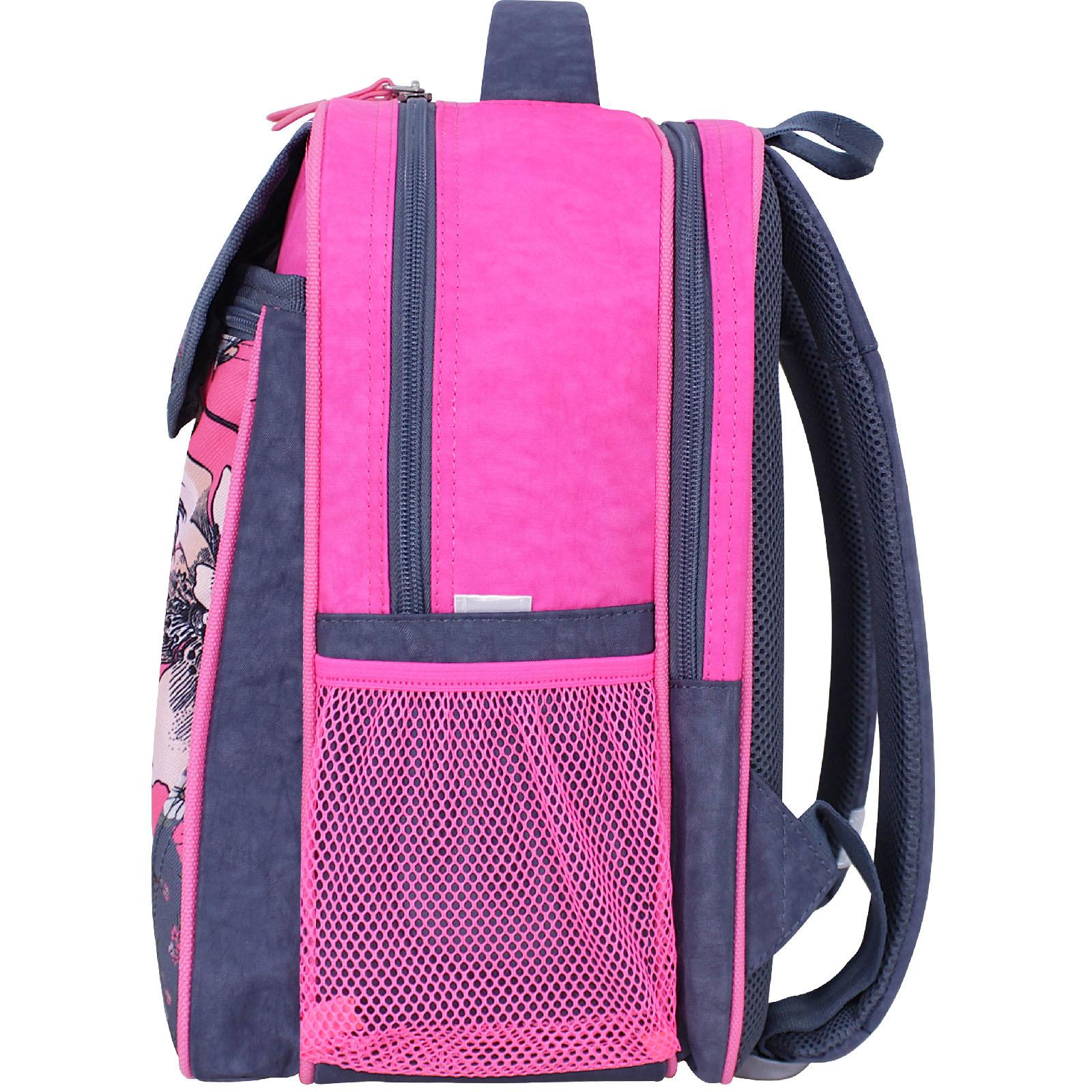 Рюкзак школьный Bagland Отличник 20 л. 321 серый 906 (0058070)