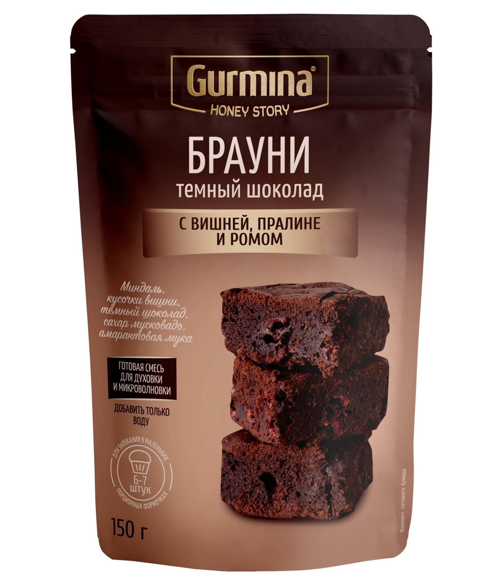 Брауни тёмный шоколад с вишней,пралине и ромом, 150г.