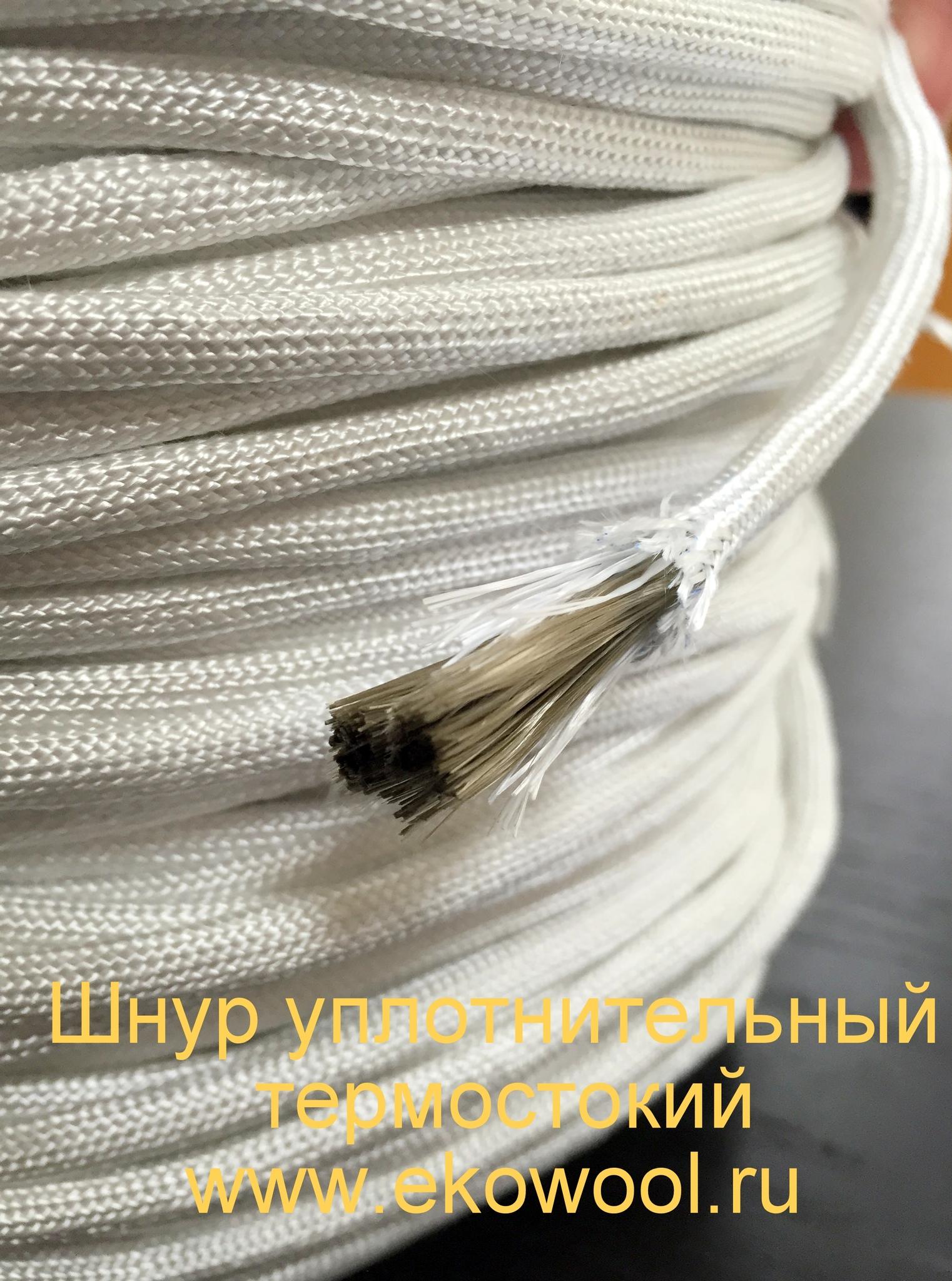 шнур уплотнительный термостойкий ШУК (Б)