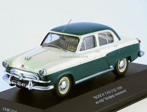 GAZ-21D Volga 1958 movie the Driver Driving against green-ivory 1:43 VVM / VMM