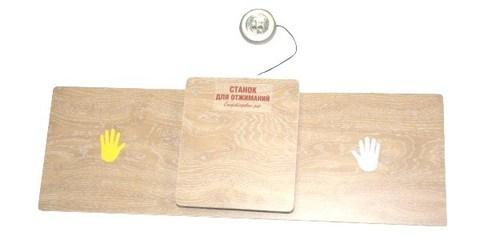Счетчик отжиманий для сдачи норматива (платформа для отжиманий)