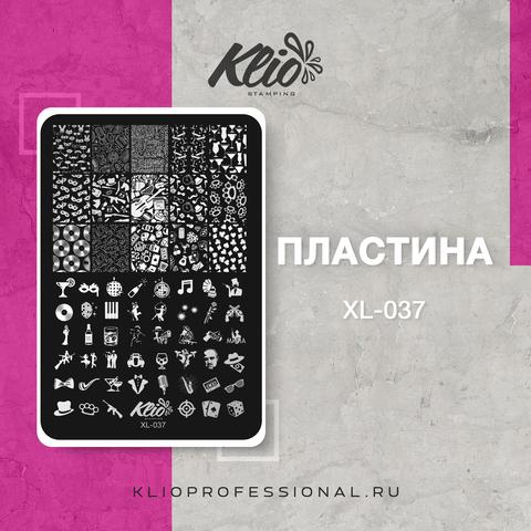 ПЛАСТИНА ДЛЯ СТЕМПИНГА KLIO PROFESSIONAL XL-037