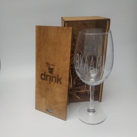 Бокал для красного вина «ВХЛАМИНГО», 630 мл