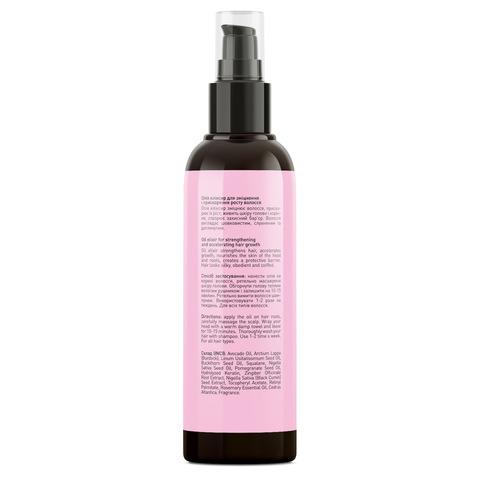 Олія-еліксир для росту волосся Hair Growth & Strength Oil Joko Blend 100 мл (4)