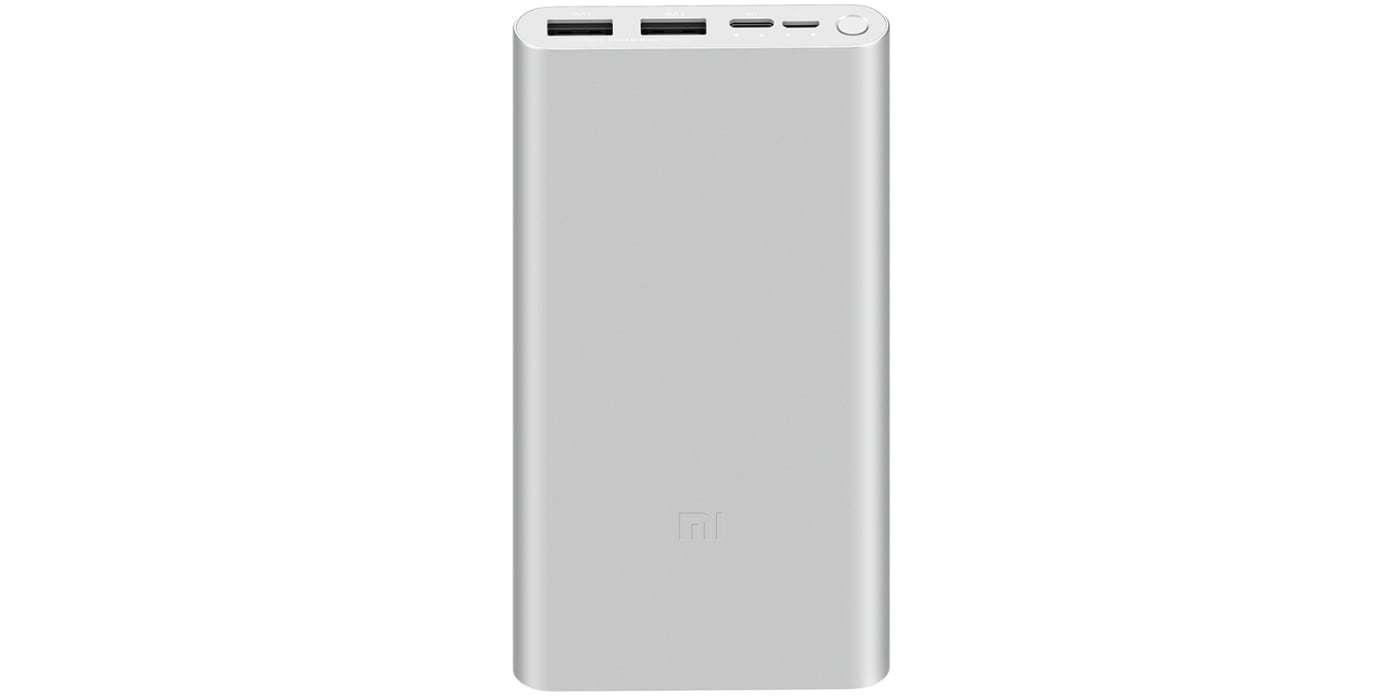 Внешний аккумулятор XIAOMI 10000mAh Mi 18W Fast Charge Power Bank 3 (серебристый)
