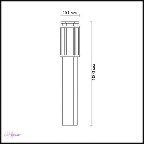 Уличный светильник 4048/1F серии GINO