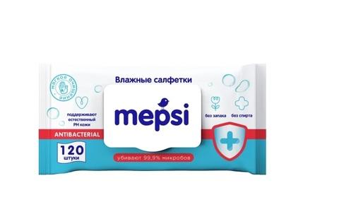Влажные антибактериальные салфетки Mepsi 120 шт