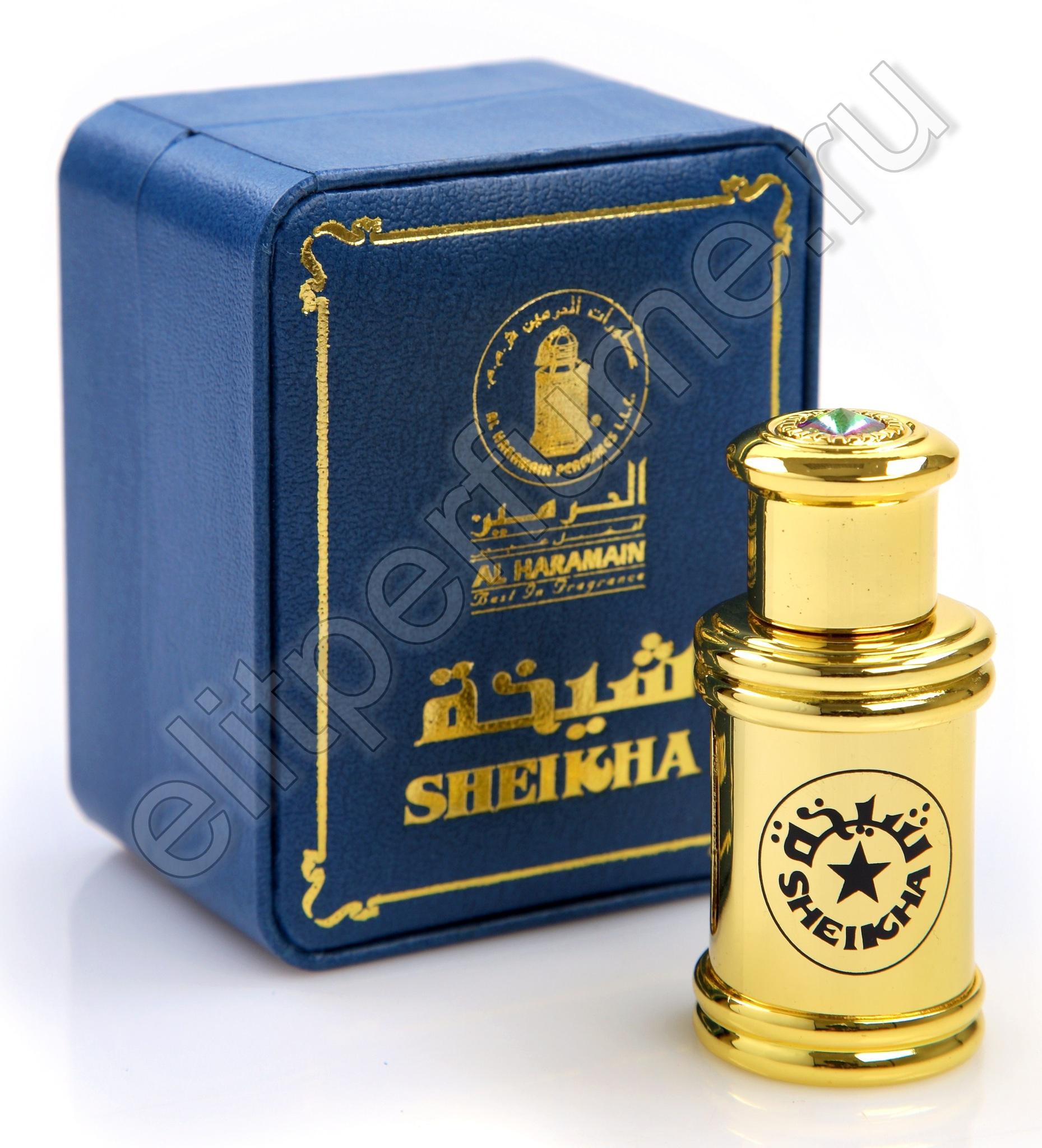 Пробники для духов Шейха Sheikha 1 мл арабские масляные духи от Аль Харамайн Al Haramin Perfumes