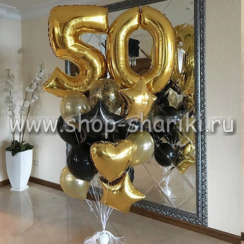 шары на 50 лет