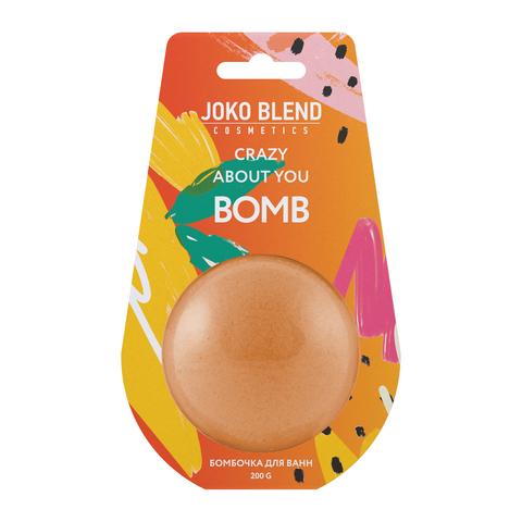 Бомбочка для ванн Crazy about you Joko Blend 200 г (1)