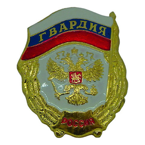 Значок мет. Гвардия России (орел)